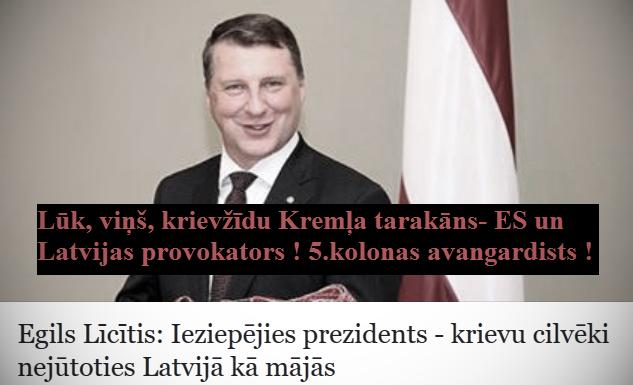 R.Vējonis. R.Bergmanis.L.Grantiņš.LRTT