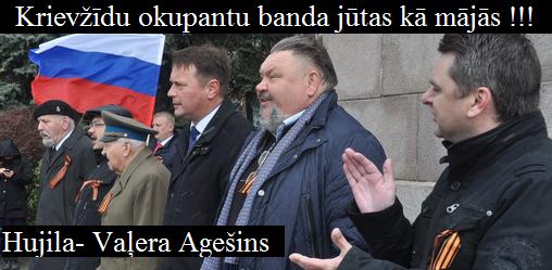 Agešins, Kravcovs,Vējonis.Osipovs.Grantiņš.LRTT