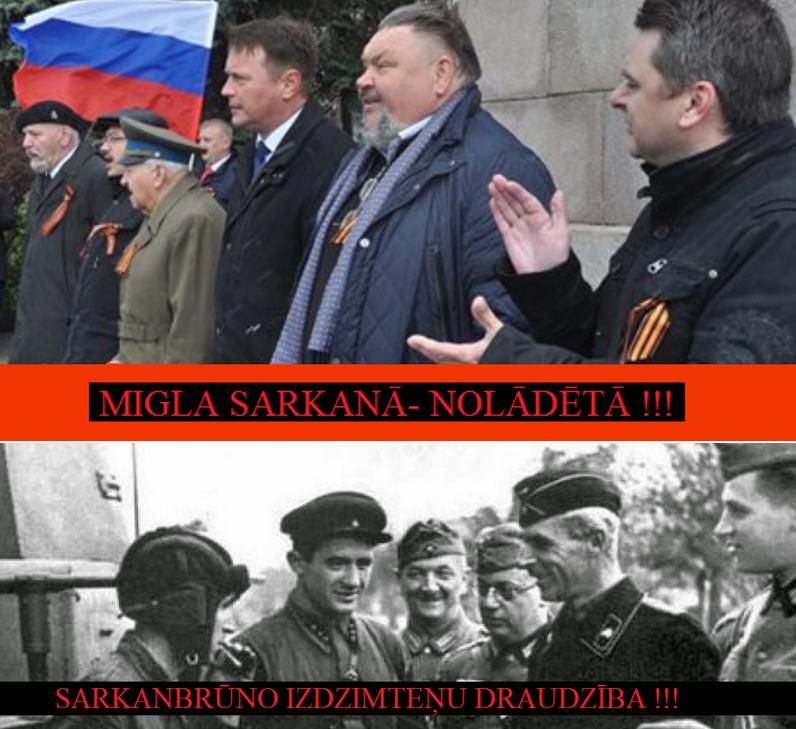 Agešins,Vējonis,Osipovs,Grantiņš.LRTT