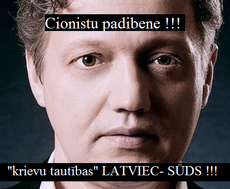 Otto Ozols,Grantiņš, Mārtuža,LRTT