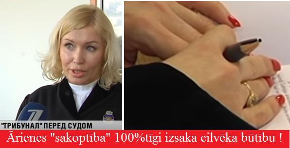 Prokurore Iluta Strautiņa,Grantiņš.LRTT