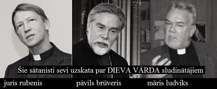 Grantiņš, Rubenis,Ludviks,Brūveris