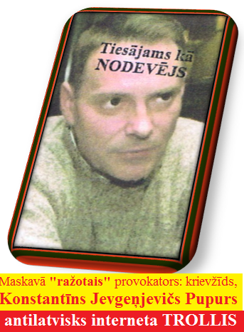 K.-PupursDzintars-Parādnieks-Kozlovskis-DPLRTT