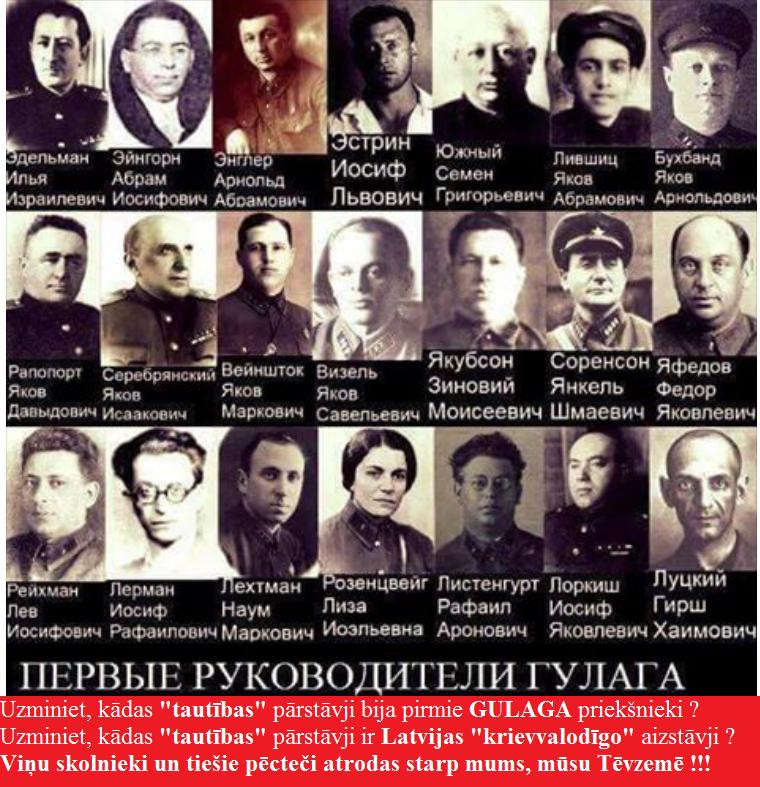 Kalniņš,Ušakovs,Borovkovs,Godmanis,Grantiņš,LRTT