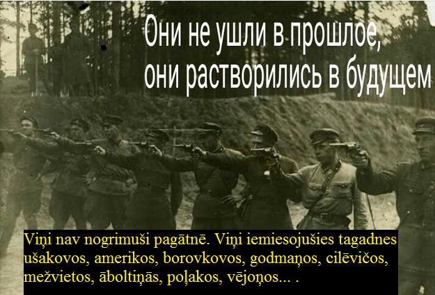 Ušakovs,Godmanis,Vējonis,Grantiņš,LRTT