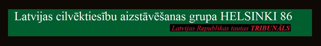 L.Grantiņš.J.Zīverts.I.Aparnieks.V.Freimantāls.LRTT