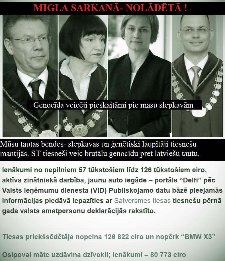 Laviņš,Osipova,Ziemele,Grantiņš.LRTT