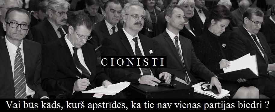 Rasnačs,Āboltiņa,Bordāns. Grantiņš.LRTT