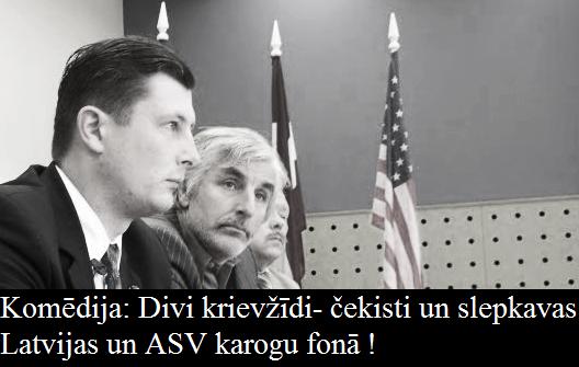 A.-Borobkovs-R.-Bunka-Levits-Bērziņš-juristi.1
