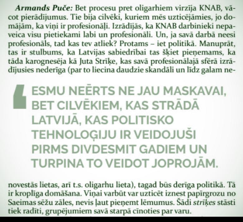 Armands Puče.Bordāns.Grantiņš.LRTT