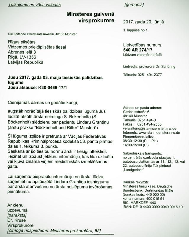 Grantiņš,R.Bunka,Kozlovskis.LRTT.Borovkovs