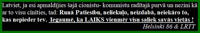 Laiks.Grantiņš.Bordāns.LRTT.Rīga