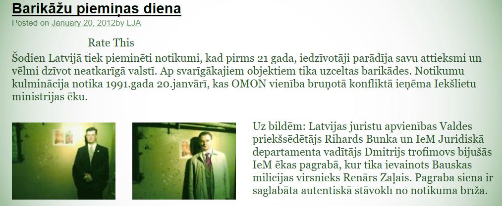 Rihards Bunka.Dmitrijs Trofimovs.L. Grantiņš.LRTT