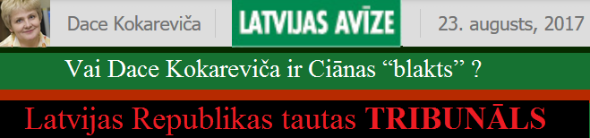 Dace Kokareviča,Rožkalns,Bitenieks,Grantiņš,LRTT