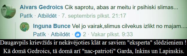 Gedroics,lapinskis,Garda.Grantiņš,LRTT