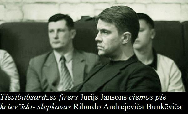 Juris Jansons,Rihards Bunka,L. Grantiņš,Rasnačs.LRTT.