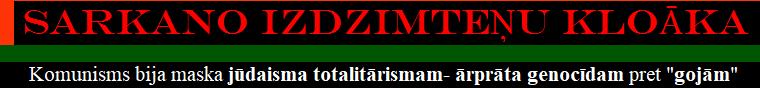LRTT.Grantiņš, Zīverts,Āboltiņa