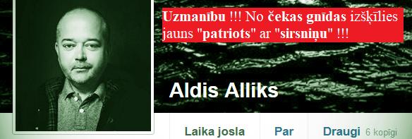 Aldis Alliks,L. Grantiņš, Eihmanis.LRTT,Godmanis, Āboltiņa