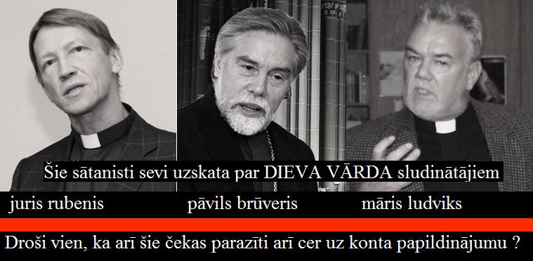 Grantiņš-RubenisLudviksBrūveris
