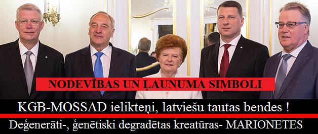 Prezidenti.Zatlers,Bērziņš,Ulmanis,Vējonis.Grantiņš.LRTT