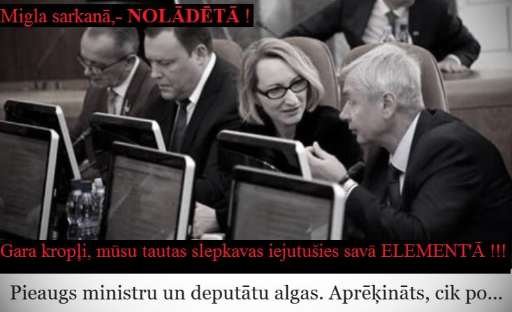 Šadurski, Kazlovskis,Rasnačs.L. Grantiņš. LRTT