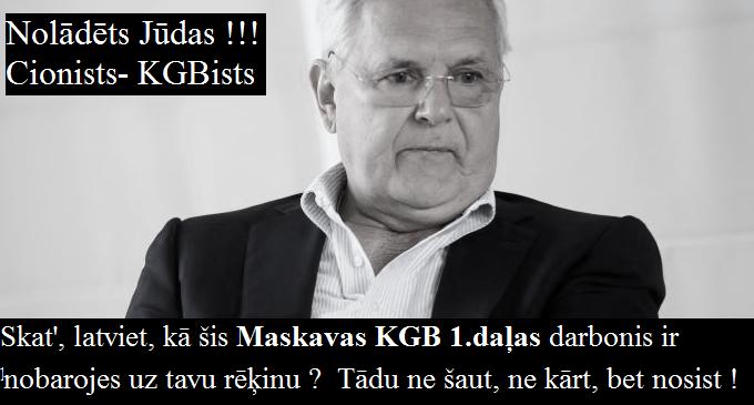 Jānis Jurkāns. VDK. Grantiņš, Kangeris, Jarinovska, Vējonis.LRTT
