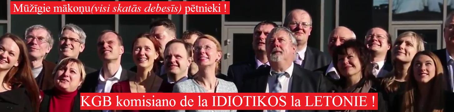 Kangeris.Jarinovska.LRTT