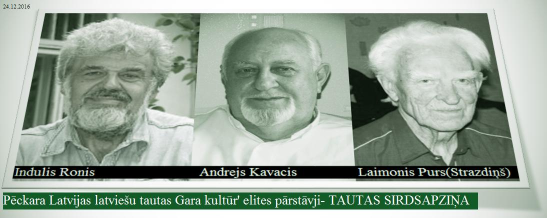 Laimonis-Purs-Andrejs-Kavacis-Indulis-Ronis-L.-Grantiņš.LRTT1