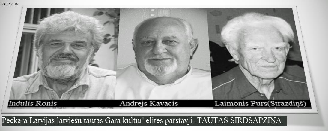 Laimonis-Purs-Andrejs-Kavacis-Indulis-Ronis-L.-Grantiņš.LRTT12
