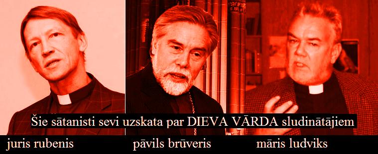 a. Grantiņš-RubenisLudviksBrūveris